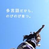 6月福岡ワークショップ&講演会
