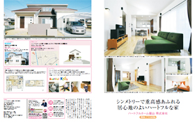 myhome6