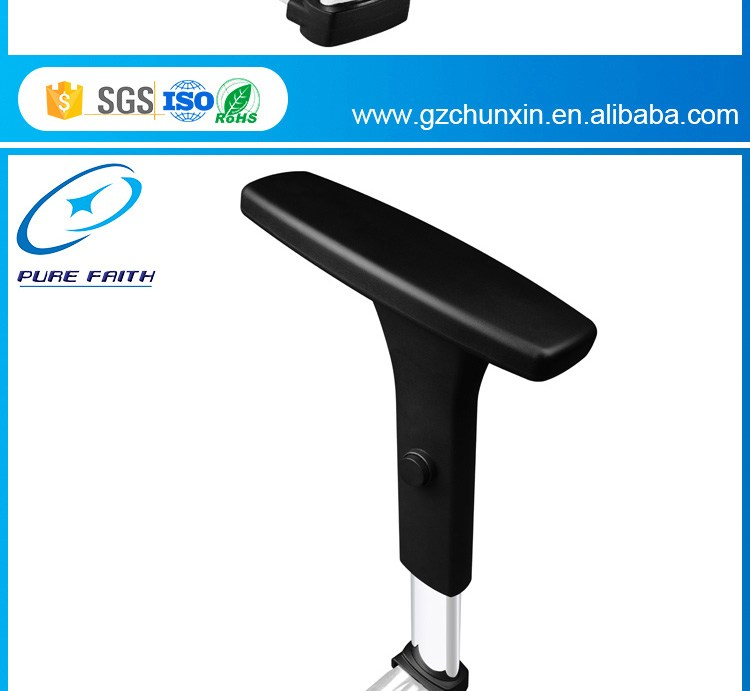 Adjustable Armrest Office Chair