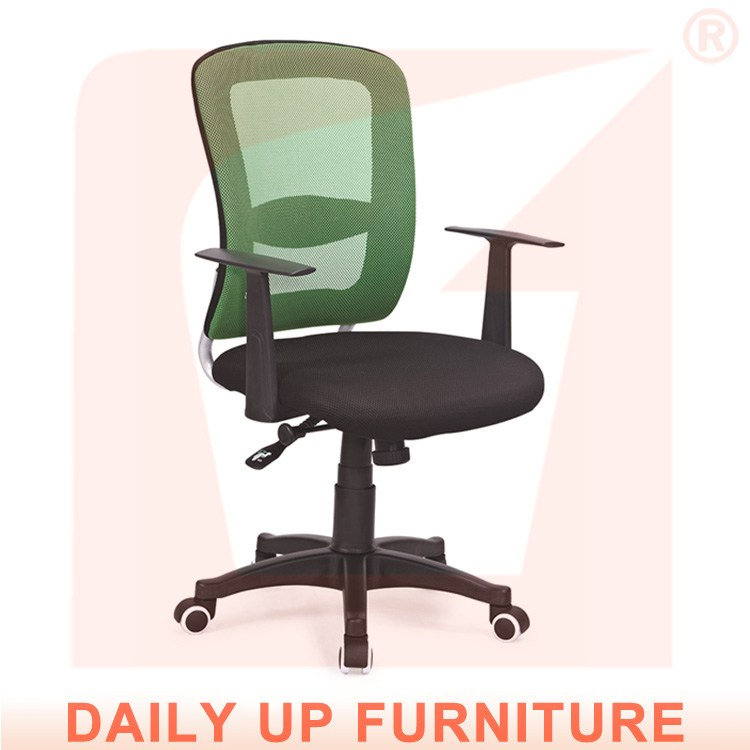 Adjustable Office Chair No Wheels