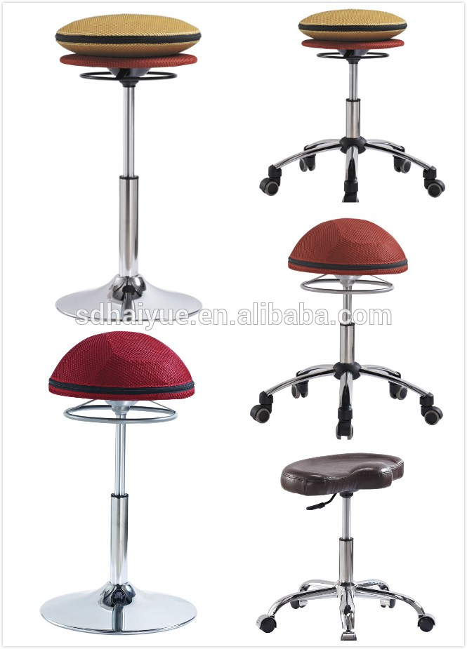 Balance Stool Office Chair