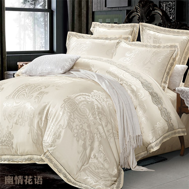 Beige Comforter Set King