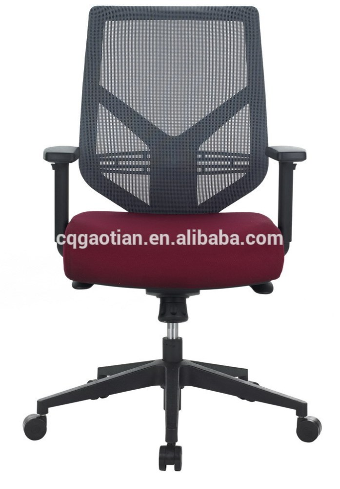 Best Cheap Office Chair 2016