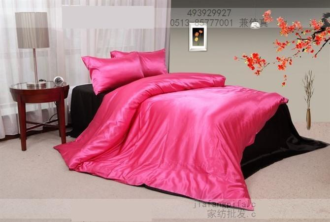 Black And Pink Comforter Sets