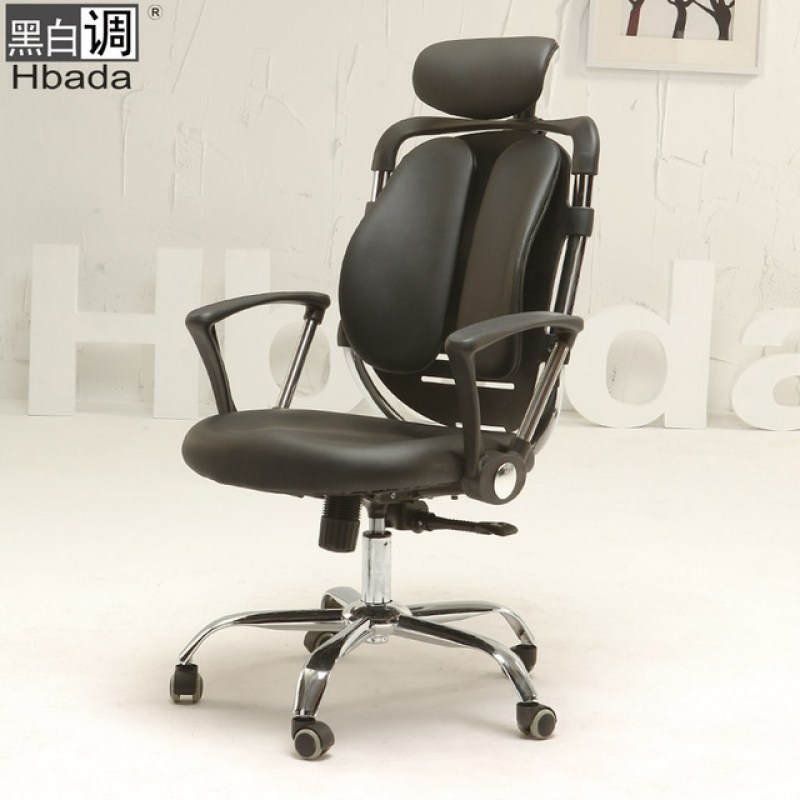 Black And White Office Chairs