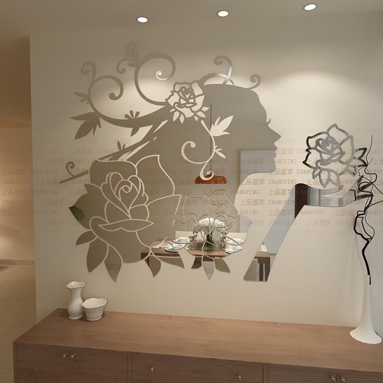 Butterfly Mirror Wall Decals