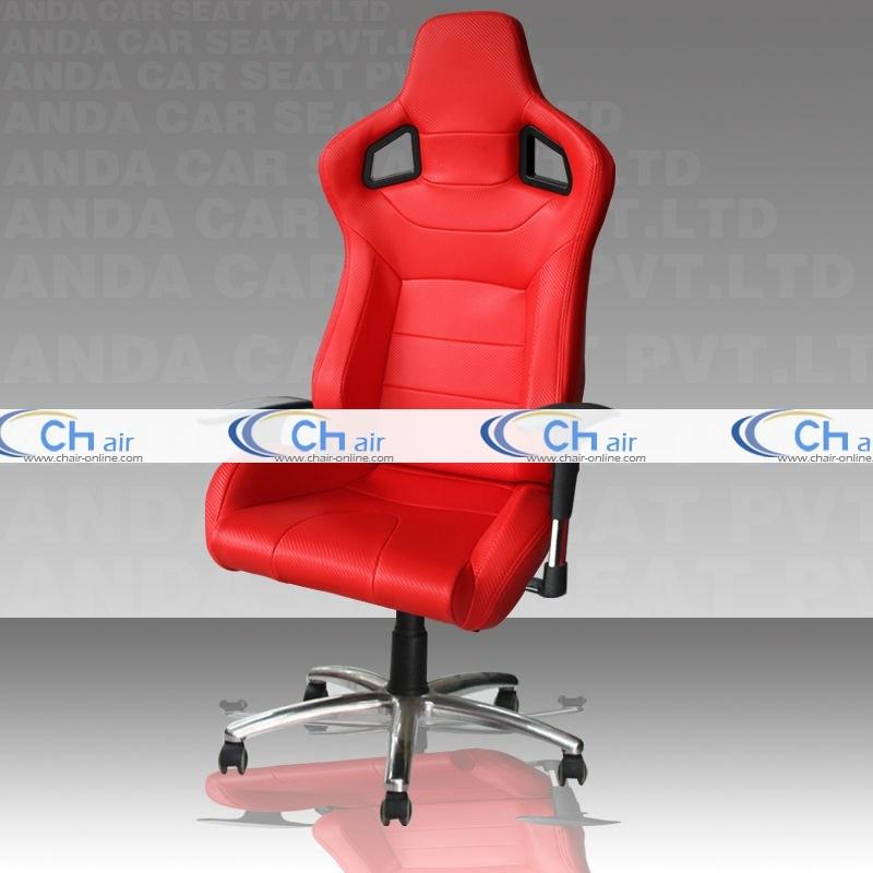Car Seat Office Chair For Sale