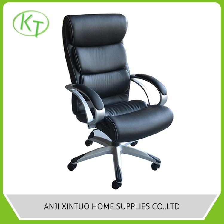 Comfy Office Chair Cheap