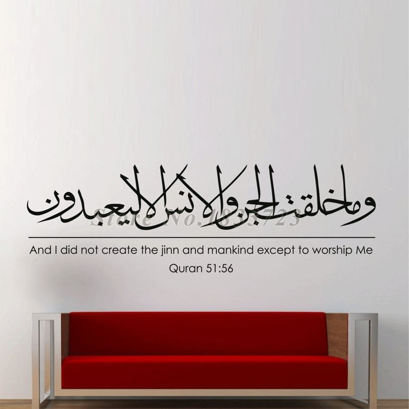 Create Wall Decals Online