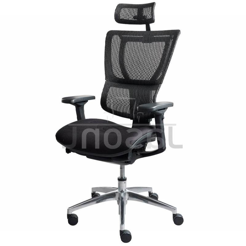 Ergonomic Office Chair With Footrest