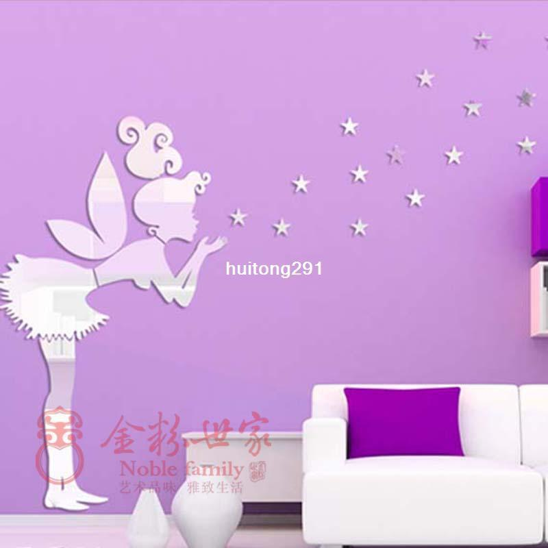 Fairy Decals For Walls