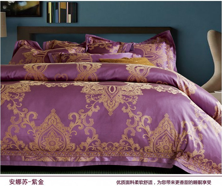 Gold Satin Comforter Set