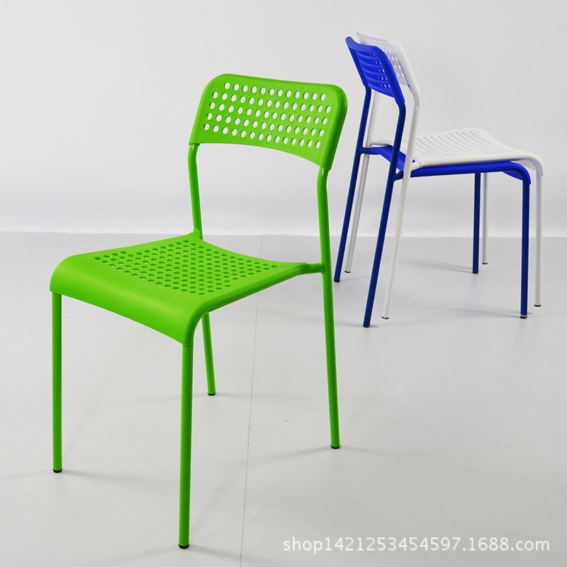 Ikea Plastic Office Chair
