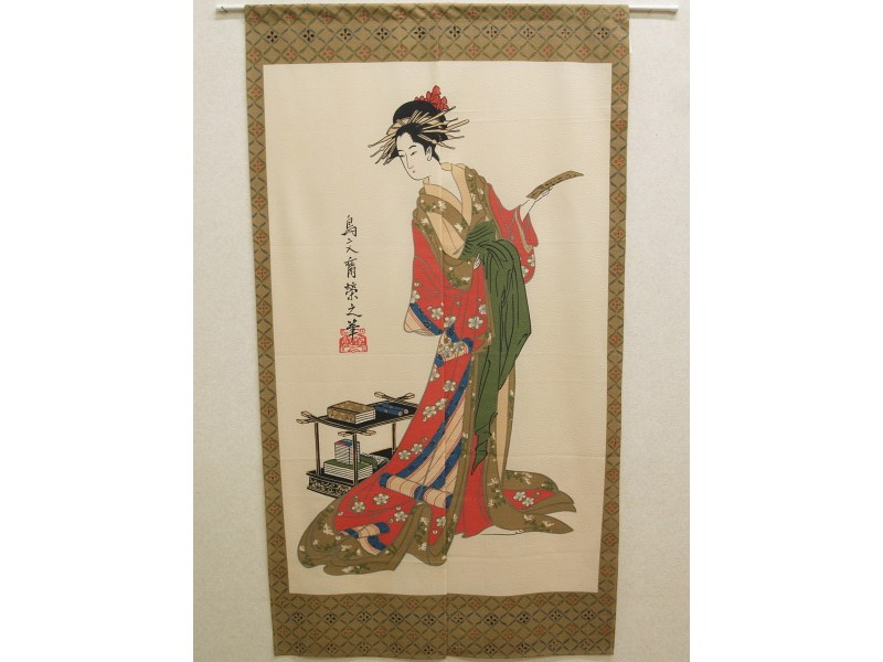 Japanese Room Divider Curtain