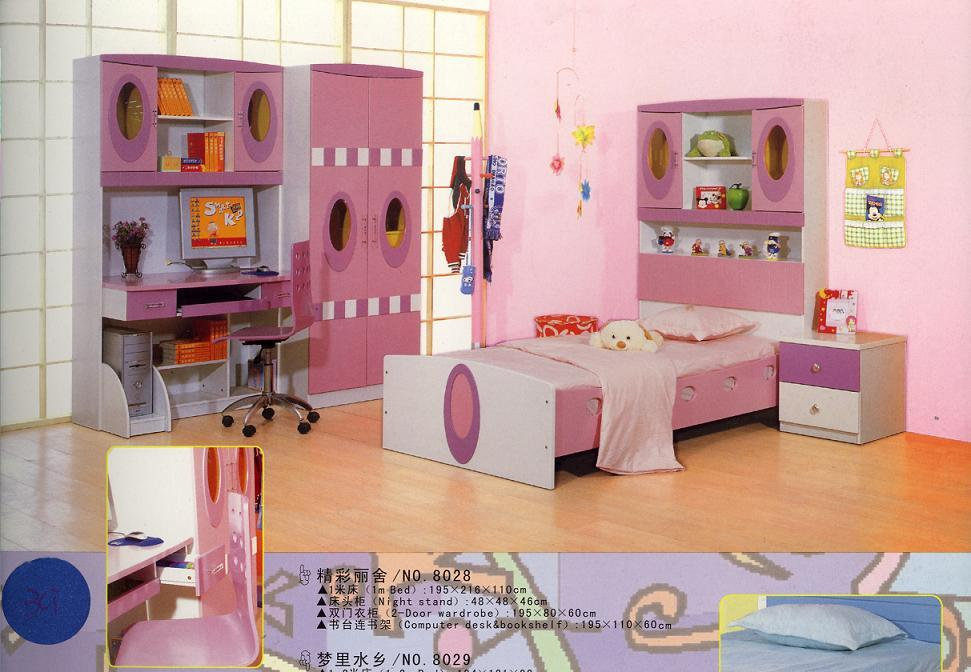 Kids Bed Room Set