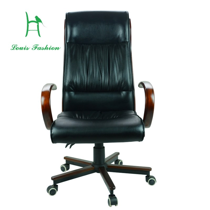 Large Office Chair