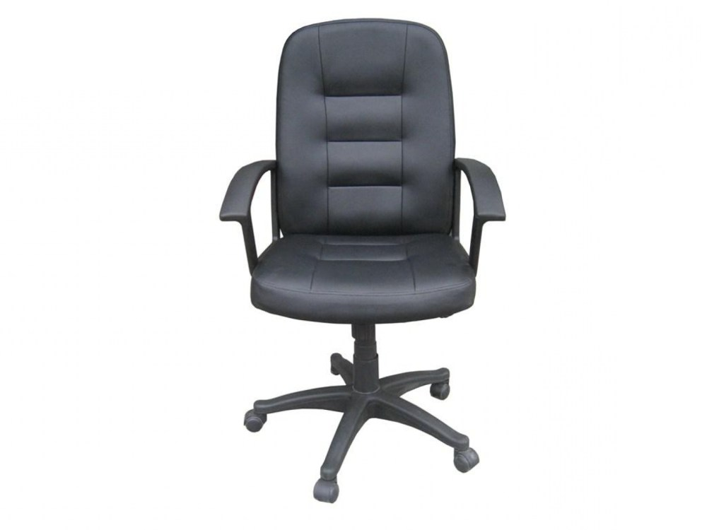 Leather Office Chairs Uk
