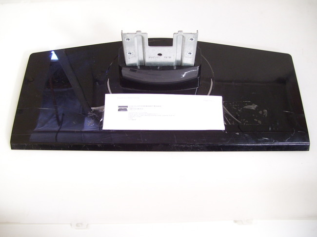 Lg Tv Stand Parts