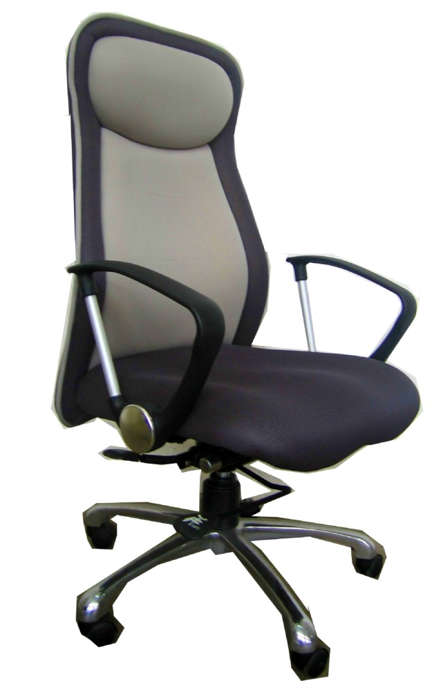 Luxury Office Chairs Melbourne