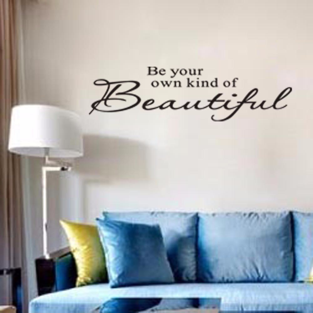 Marilyn Monroe Quote Wall Decals