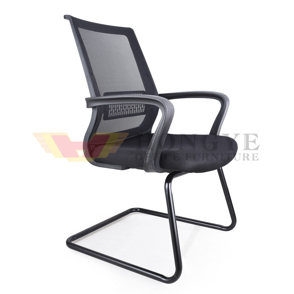 Modern Office Chair Without Wheels