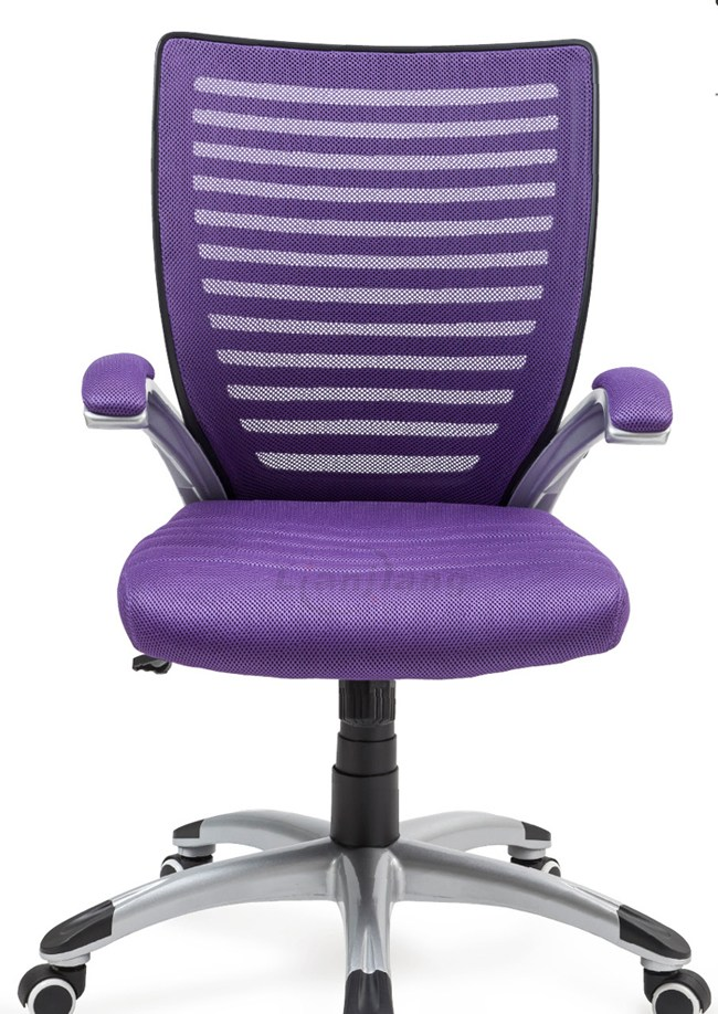 Modern Office Chairs No Wheels