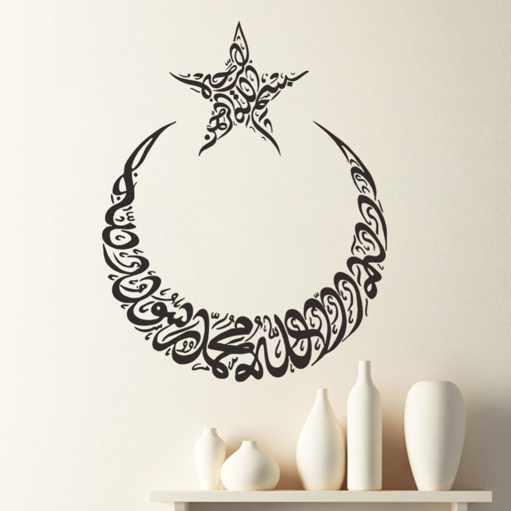 Moon And Star Wall Decals