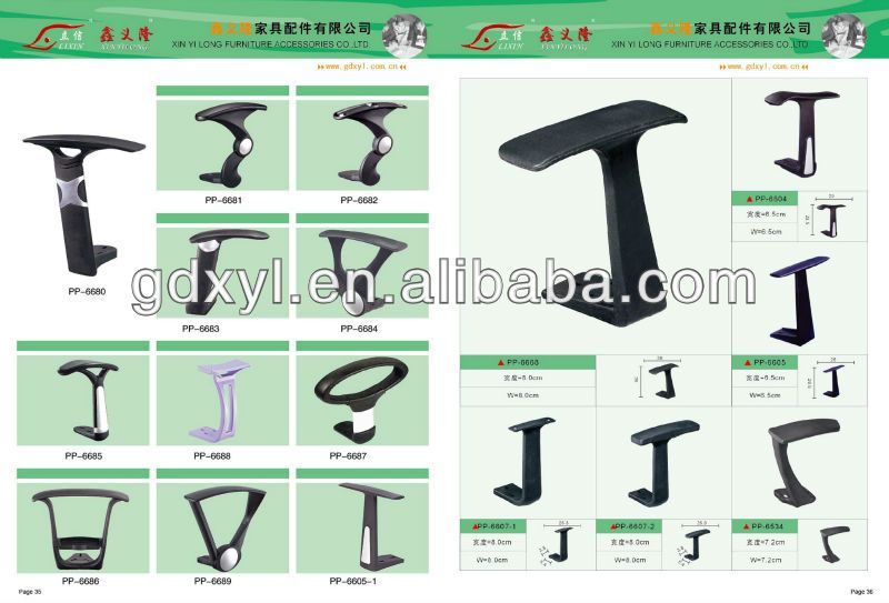 Office Chair Accessories Parts