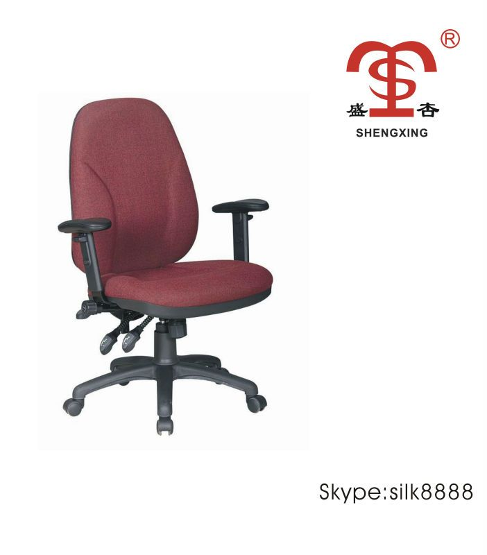 Office Chair Cheapest