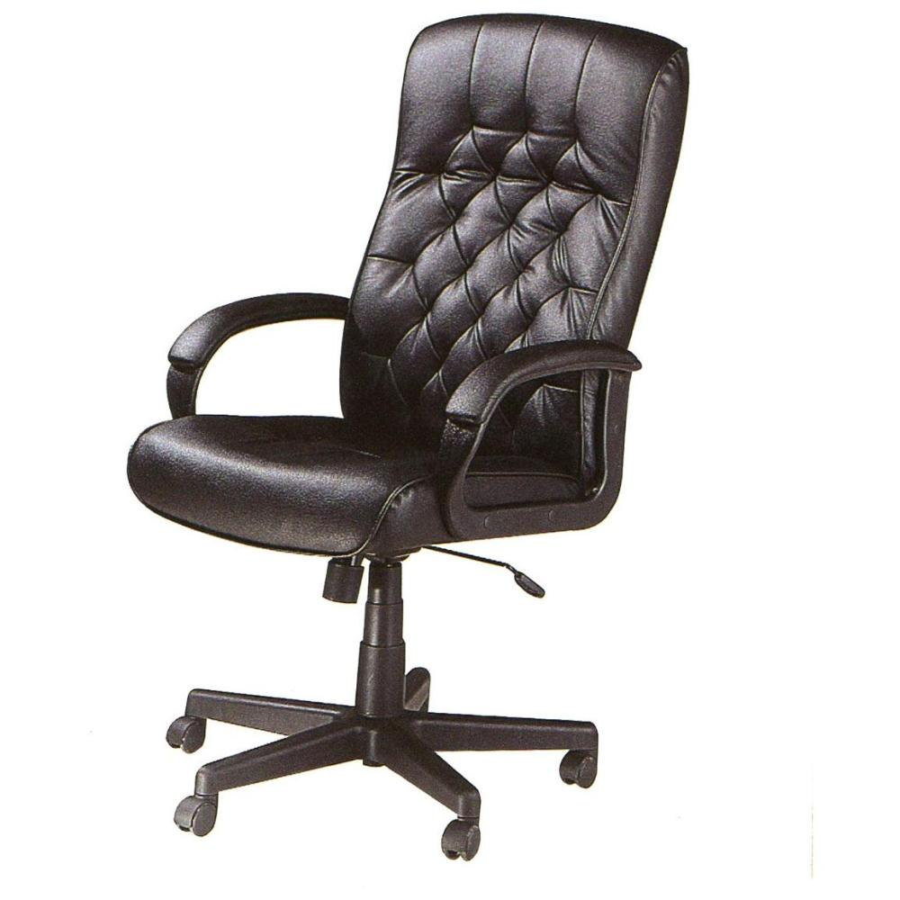 Office Chair Deals Canada