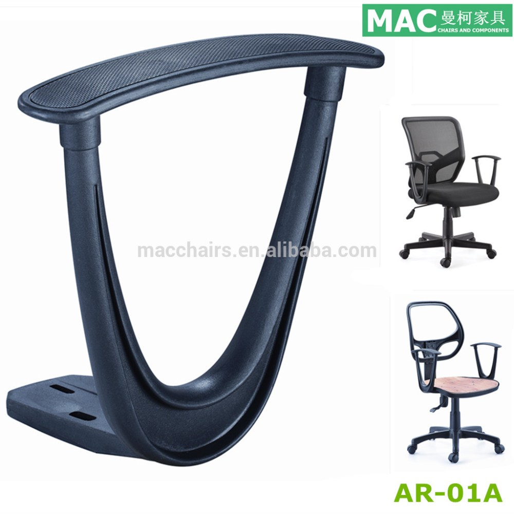 Office Chair Parts Armrest