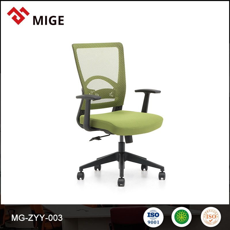 Office Chair With Locking Wheels
