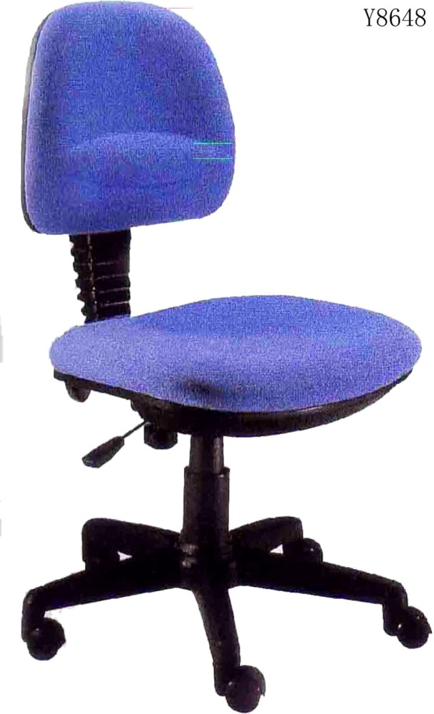Office Chair Without Wheels Amazon