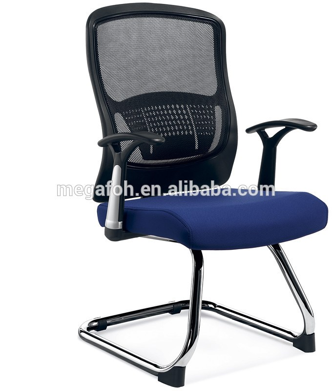 Office Chair Without Wheels Price