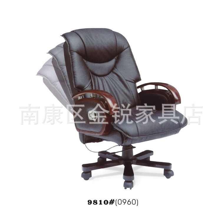Office Executive Chairs Price