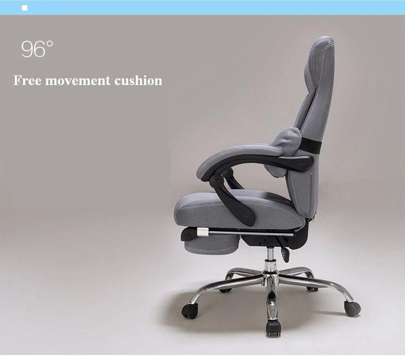 Office Nap Chair