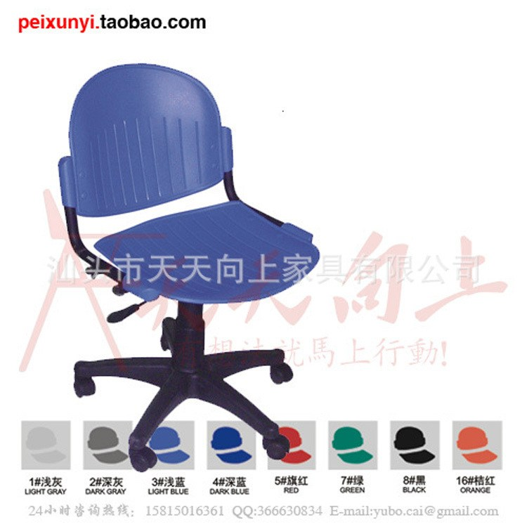 Office Task Chairs Reviews