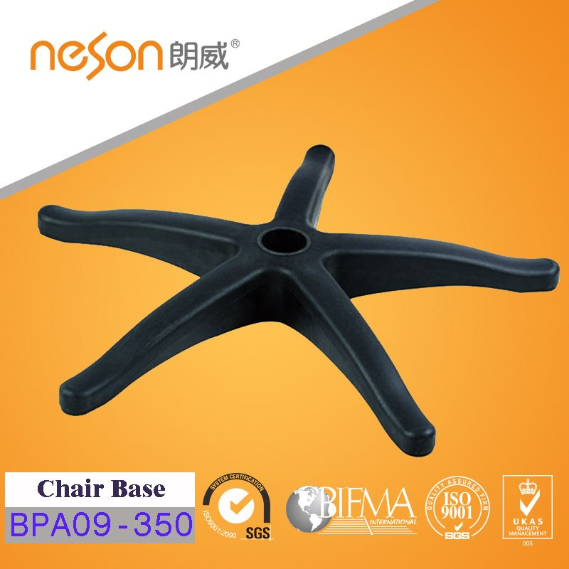 Plastic Office Chair Base