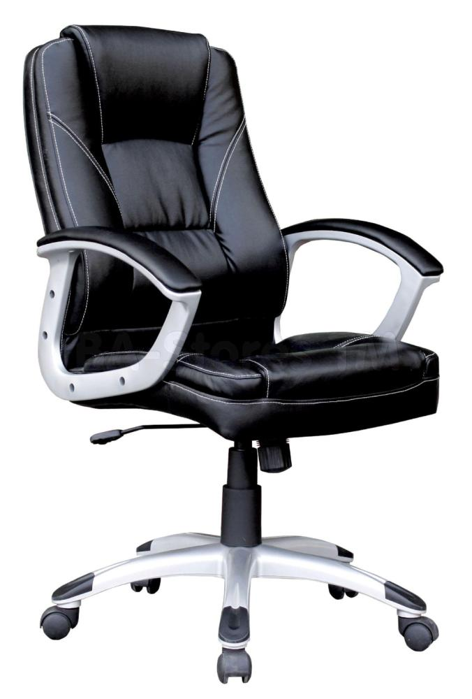 Porsche Design Office Chair