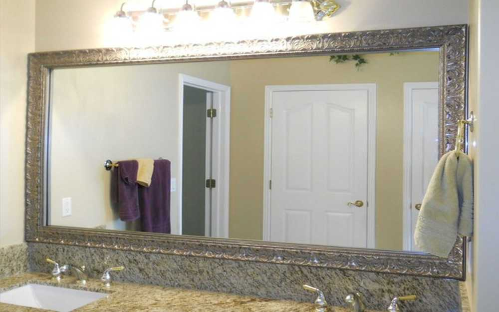Rectangular Bathroom Mirror