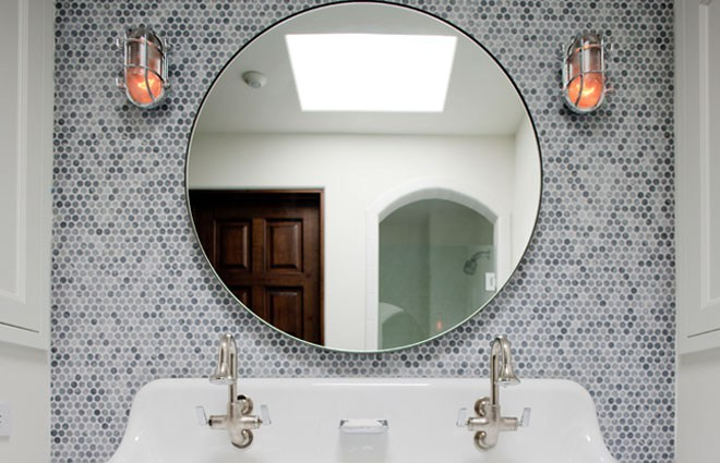 Round Bathroom Mirrors Nz