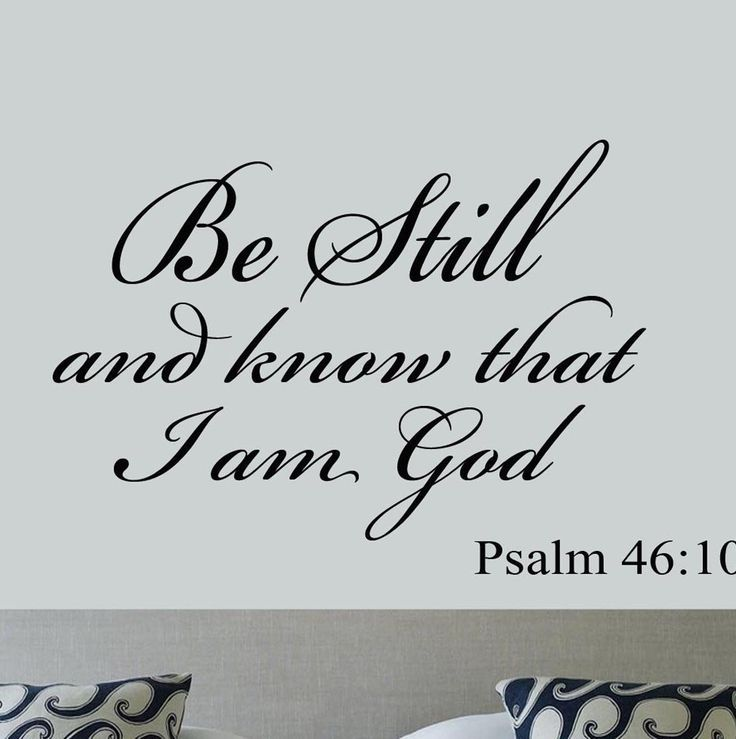 Scripture Wall Decals Amazon