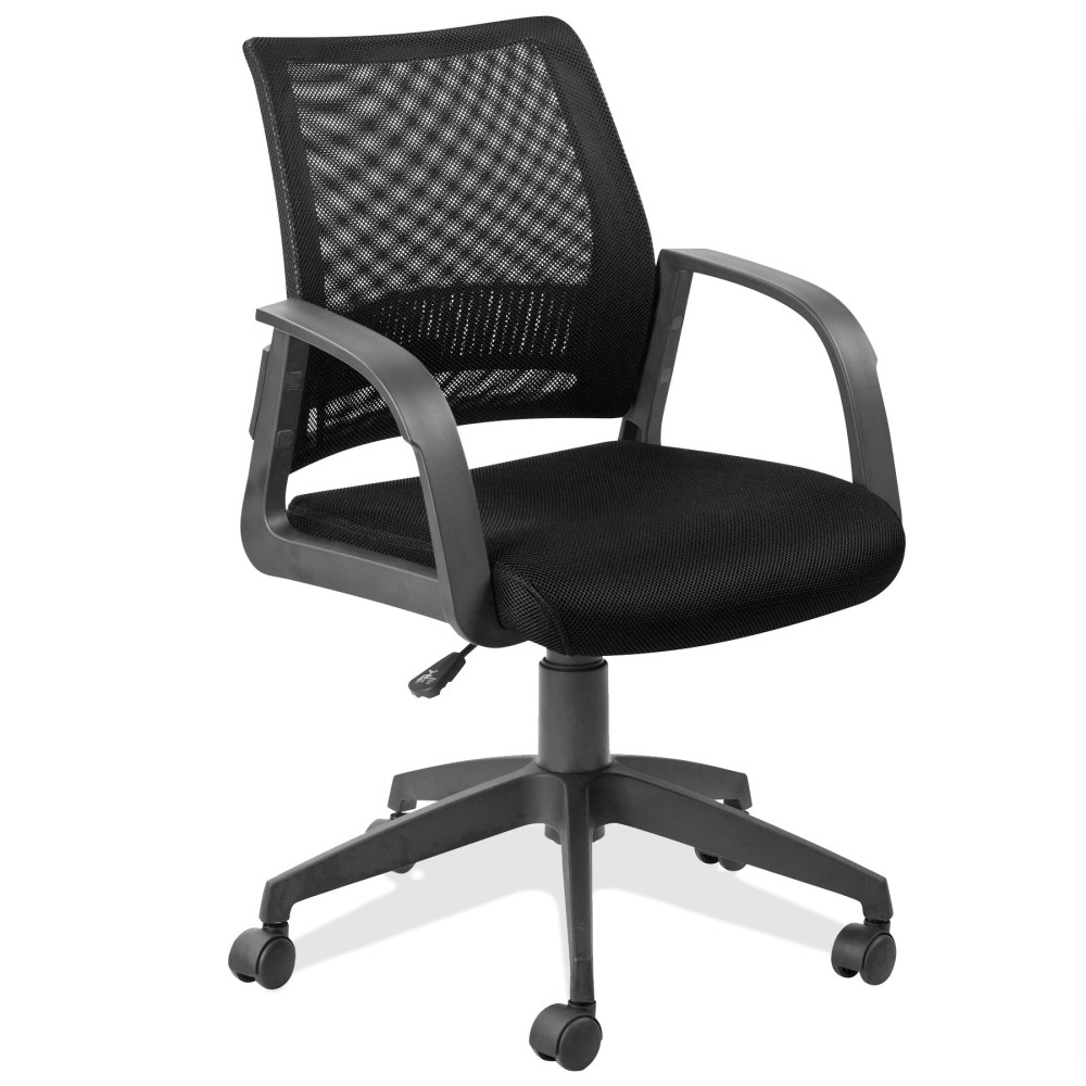 Sears Office Chairs