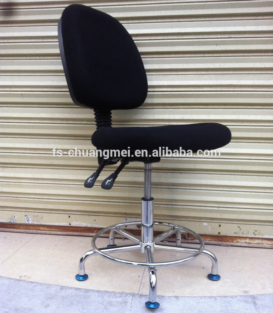 Swivel Office Chair No Wheels