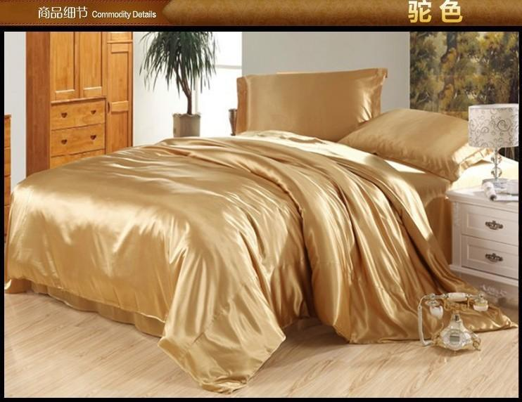 Tan Comforter Sets King