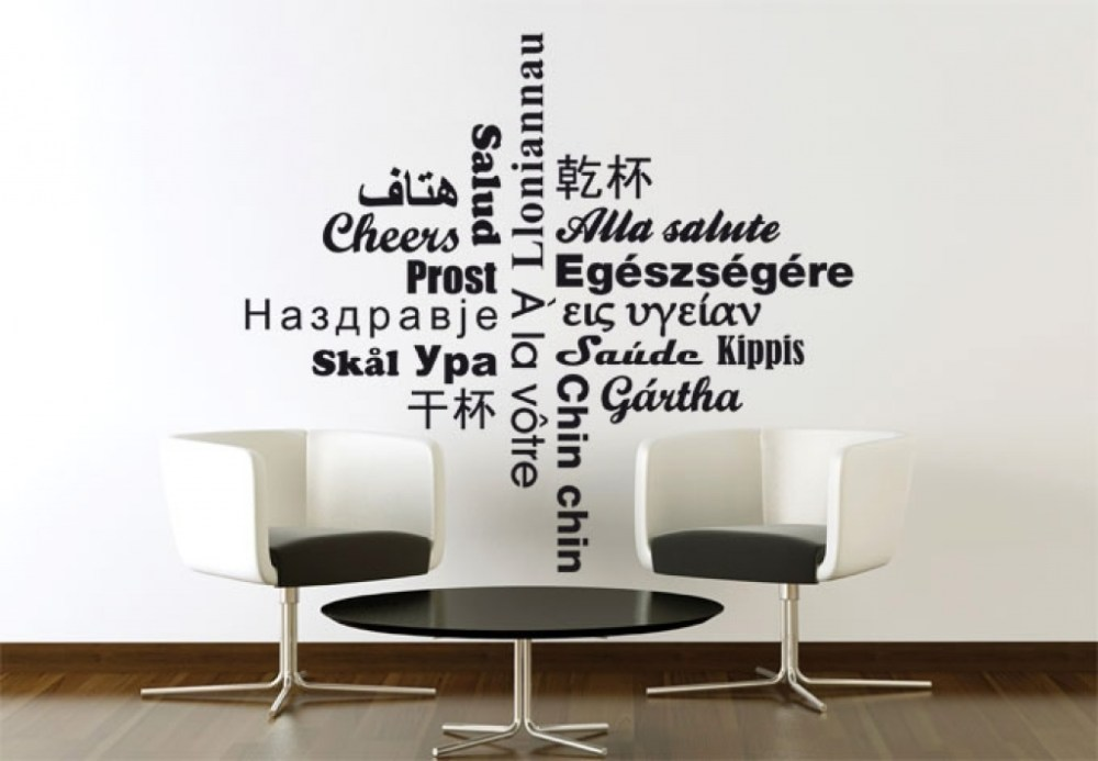 Wall Decal Shop