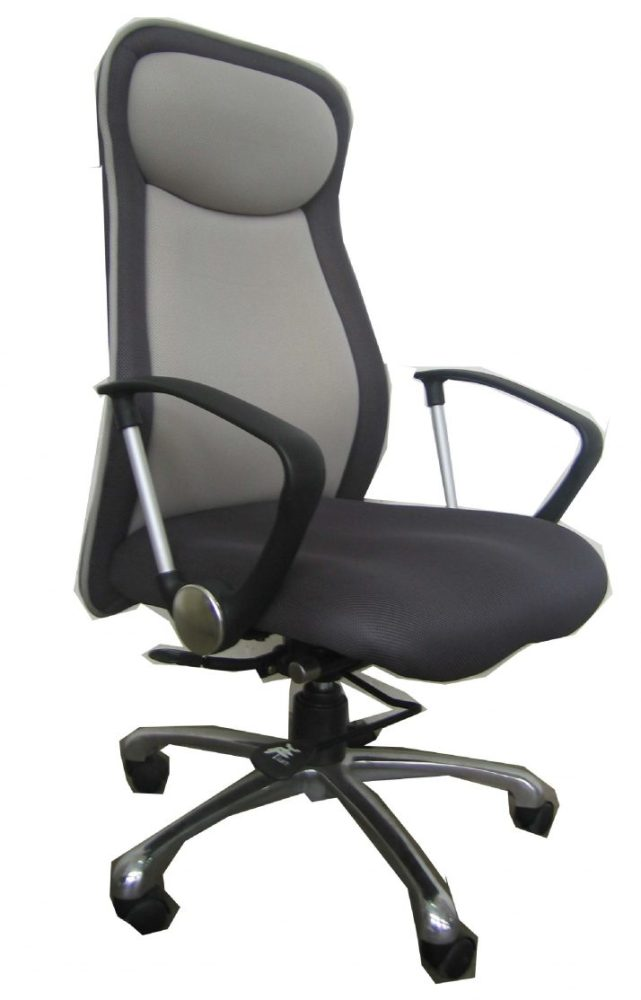 Where To Buy Office Chairs