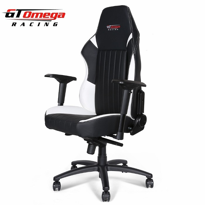 White And Black Office Chair