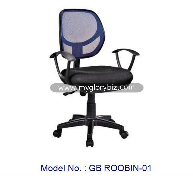 Wholesale Office Chairs For Sale