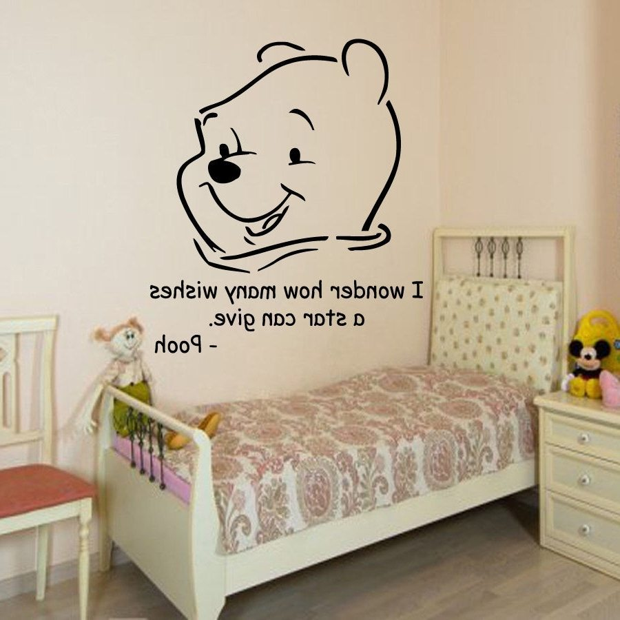 Winnie The Pooh Quote Wall Decals